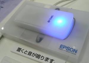 非接触充電デモ