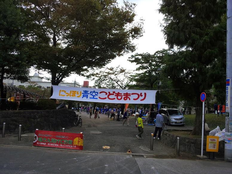 20141103_093155