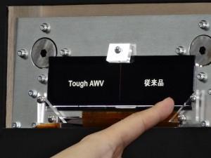 LCD耐歪デモ機